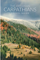 Купити - Книжки - The Ukrainian Carpathians Travel Guide