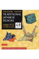 """Купить - Книги - Origami Paper - Traditional Japanese Designs - Large 8 1/4"""": - 49 Sheets (Tuttle Origami Paper)"""
