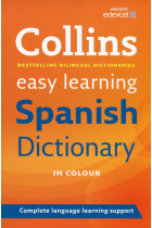 Купить - Книги - Collins Easy Learning Spanish Dictionary