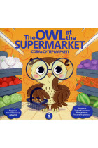 Купить - Книги - The Owl at the Supermarket. Сова в супермаркеті