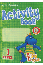 Купити - Книжки - Enjoy English. English. Level 1. Activity Book