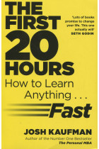 Купить - Книги - The First 20 Hours: How to Learn Anything ... Fast