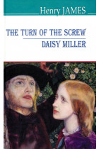 Купить - Книги - The Turn of the Screw. Daisy Miller / Закрут гвинта. Дейзі Міллер