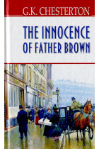 Купить - Книги - The Innocence of Father Brown