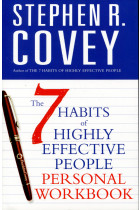 Купить - Книги - The 7 Habits of Highly Effective People Personal Workbook