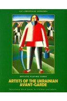 Купить - Книги - Artists of the Ukrainian Avant-garde. Мистецькі карти