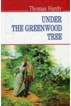 Купить - Книги - Under the Greenwood Tree, or the Mellstock Quire
