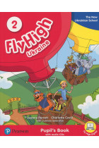 Купити - Книжки - Fly High. Level 2. Pupi's Book (+ CD)