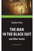 Купить - Книги - The Man in the Black Suit
