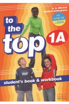 Купить - Книги - To the Top 1A. Student's Book & Workbook (+ CD-ROM, Culture Time for Ukraine)