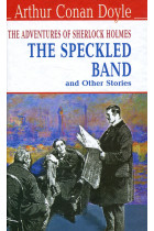 Купити - Книжки - The Speckled Band and Other Stories. The Adventures of Sherlock Holmes