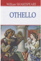 Купить - Книги - Othello, The Moor of Venice