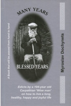Купить - Книги - Many Years. Blessed Years