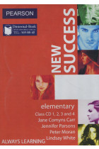 Купить - Книги - New Success Elementary Class Audio CDs