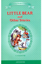 Купити - Книжки - Little Bear and Other Stories