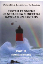 Купить - Книги - System problems of strapdown inertial navigation systems. Part 2. Software of SINS