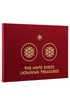 Купить - Книги - The Hope Chest. Ukrainian Treasures