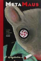 Купити - Книжки - MetaMAUS (+ The Complete Maus Files DVD-ROM)