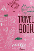 Купити - Блокноти - TravelBook 3