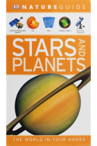 Купити - Книжки - Stars and Planets. The World in Your Hands