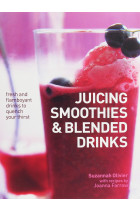 Купити - Книжки - Juicing Smoothies & Blended Drinks