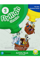 Купити - Книжки - Fly High Ukraine 3. Activity Book (+ CD-ROM)