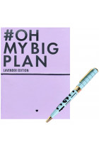 Купити - Блокноти - Комплект My Big Plan Lavender Edition Планер і ручка