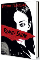 Reality Show / Magic Show