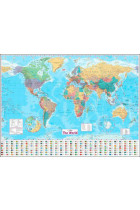 Купить - Книги - Collins World Wall Paper Map 1:22 000 000