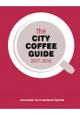 Купить - The City Coffee Guide 2017-2018