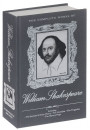 Купити - The Complete Works of William Shakespeare