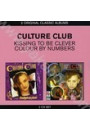 Купить - Culture Club: Classic Albums (2 CD) (Import)