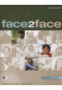 Купить - Face2face. Advanced Workbook with Key