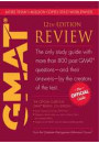 Купить - The Official Guide For GMAT Review