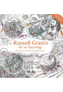 Купити - Russell Grant's Art of Astrology