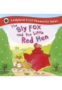 Купити - Sly Fox and the Little Red Hen