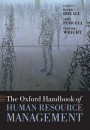 Купити - Oxford Handbook of Human Resour Management