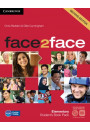 Купити - face2face Elementary Students Book with Online Workbook Pack (+ DVD-ROM)