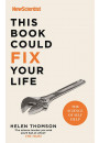 Купить - This Book Could Fix Your Life