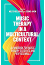 Купить - Music Therapy in a Multicultural Context