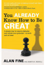 Купить - You Already Know How To Be Great. A Simple Way Remove Interference and Unlock Your Potential — at Work and at Home