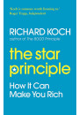 Купити - The Star Principle. How it can make you rich