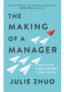 Купити - The Making of a Manager: What to Do When Everyone Looks to You