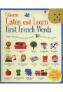Купити - Listen and Learn. First French Words. Cards