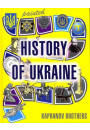 Купить - Painted History of Ukraine