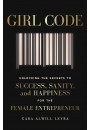 Купити - Girl Code. Unlocking the Secrets to Success, Sanity and Happiness for the Female Entrepreneur