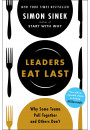 Купити - Leaders Eat Last