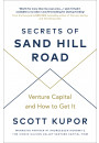 Купить - Secrets of Sand Hill Road: Venture Capital—and How to Get It