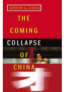 Купити - The Coming Collapse Of China