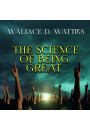 Купить - The Science of Being Great